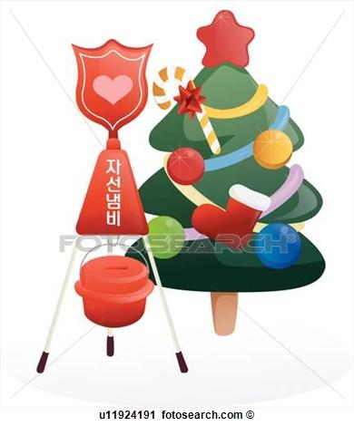 Icons Charity Pot Icon Socks Sock Christmas Icon Christmas View
