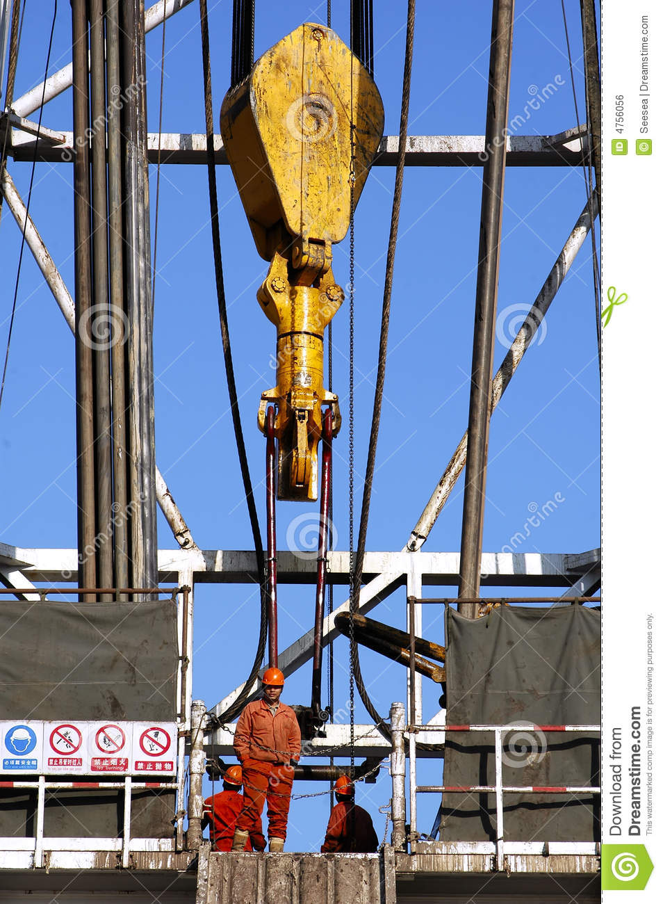 Land Drilling Rig Royalty Free Stock Image   Image  4756056