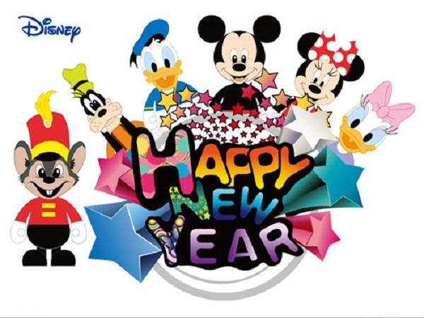 Disney 2015 Clipart - Clipart Suggest