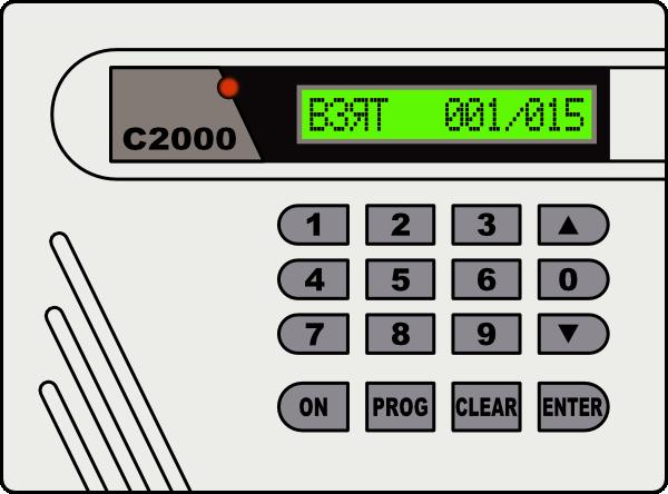 Alarm System Clip Art At Clker Com   Vector Clip Art Online Royalty