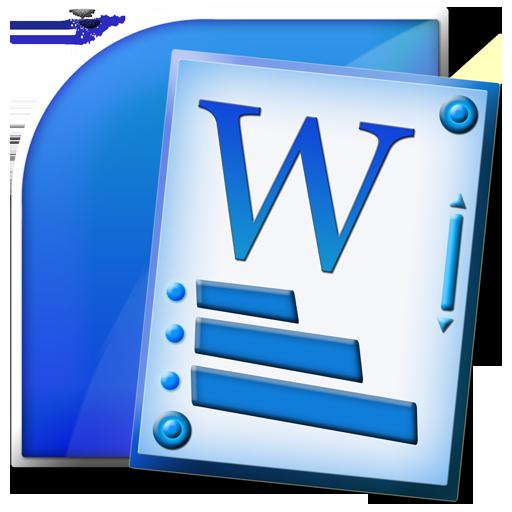 Excel Clip Art