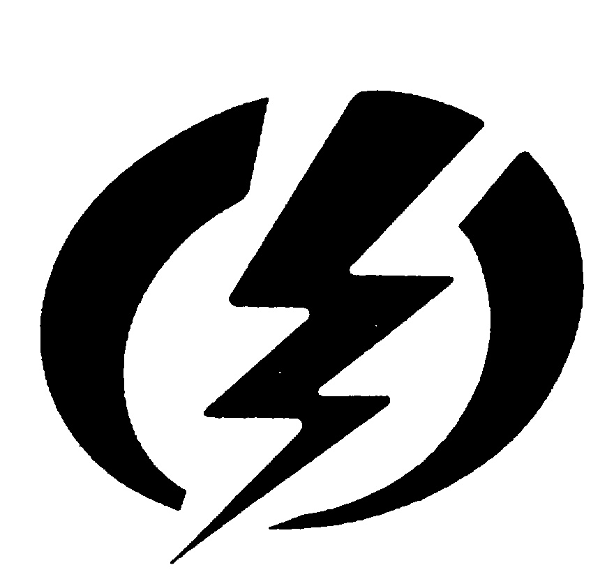 Lightning Bolt Logo Black Clipart Panda Free Clipart Images