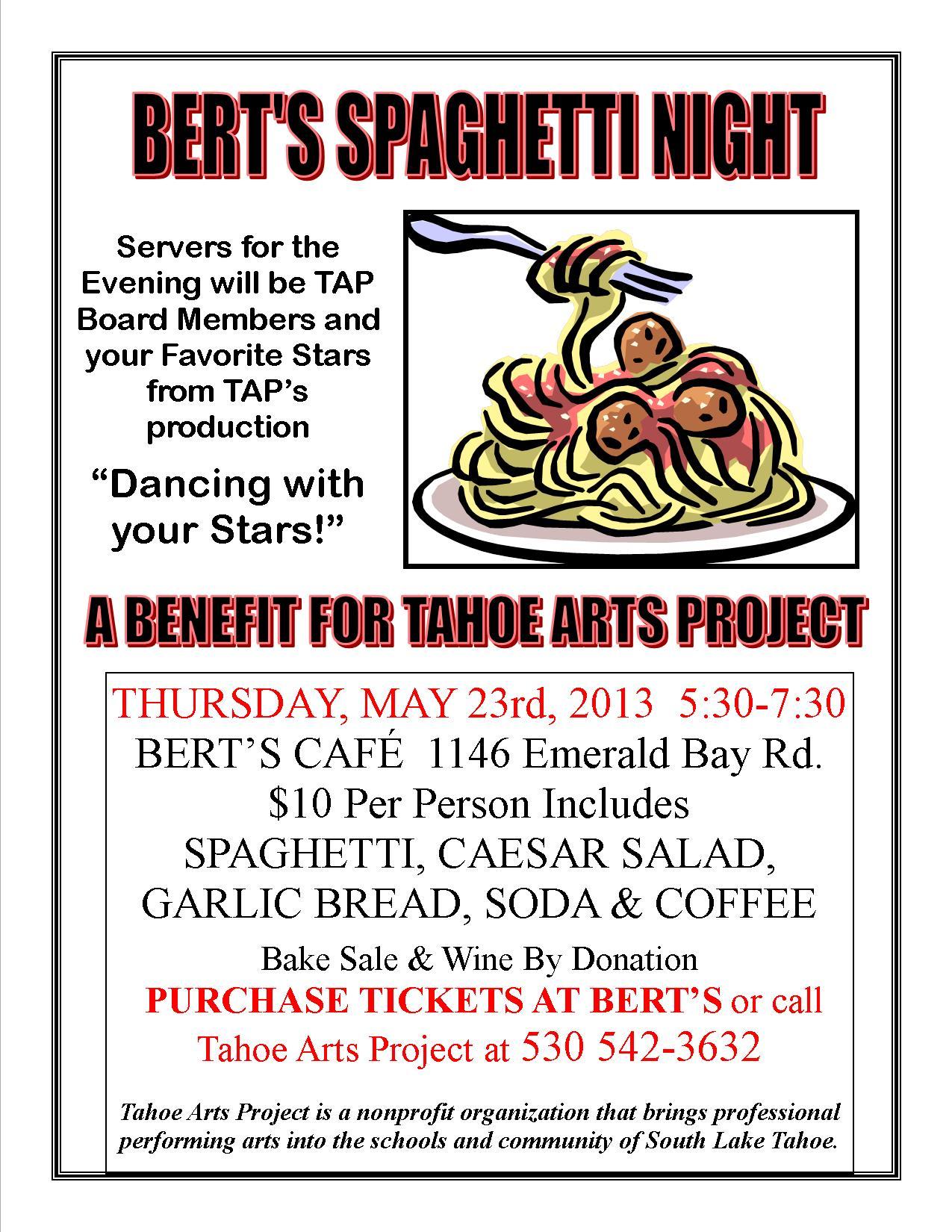 Spaghetti dinner fundraiser clipart