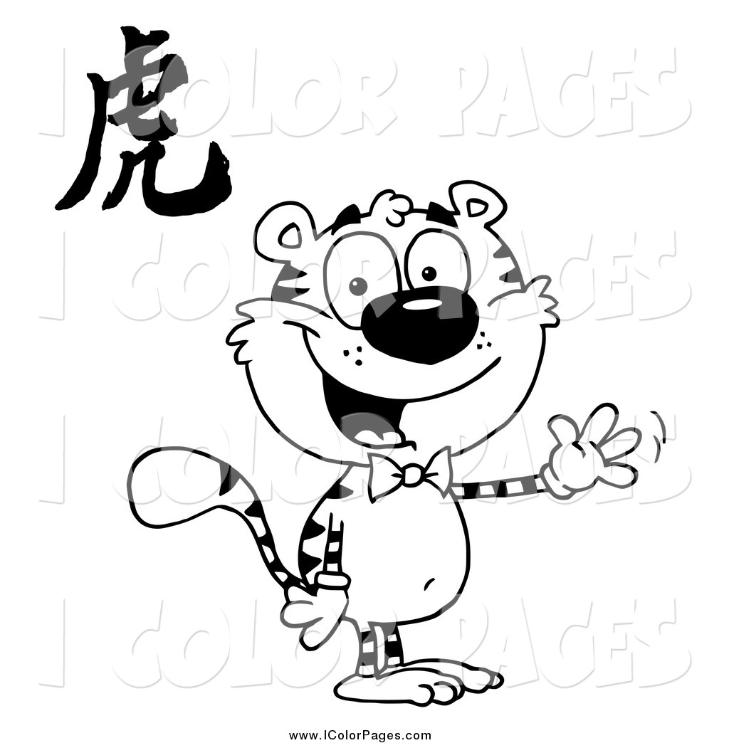 Larger Preview  Vector Coloring Page Of A Black And White Waving Tiger