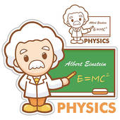 The Father Of Physics Department Of Physics   Clipart Graphic