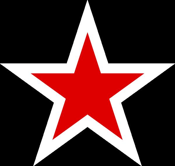 [Εικόνα: aviation-white-bordered-red-star-svg-cli...lipart.png]