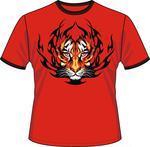 Feurige Tiger Vektor Tiger Tattoo Mit Chinesischen Zeichen F R Tiger