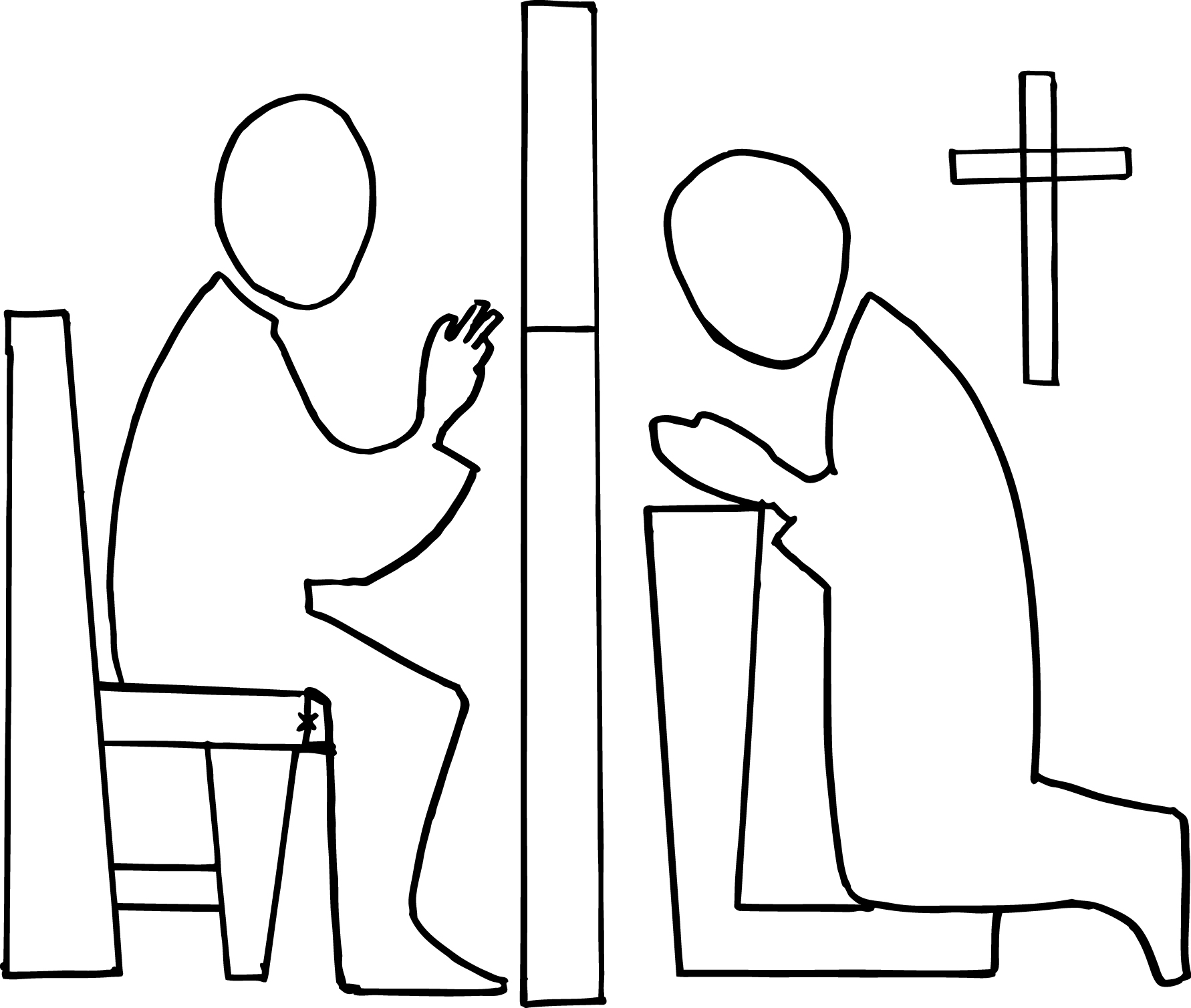 Go Back   Gallery For   Catholic Confession Clipart