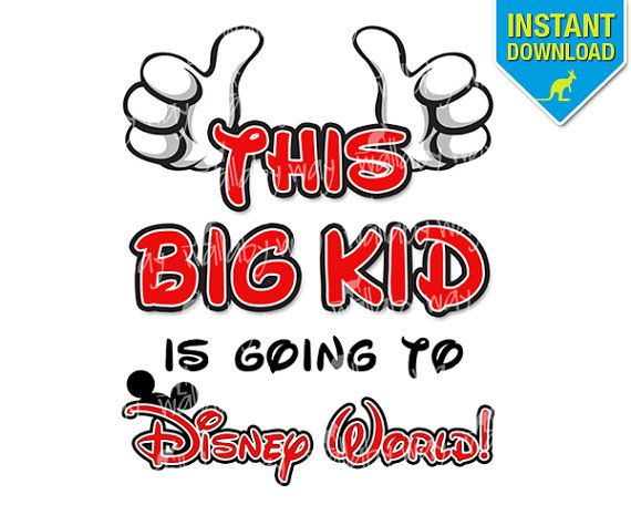 Is Going To Disney World  Printable Iron On Design Or Use As Clipart