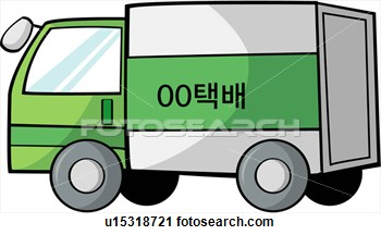 Truck Delivery Truck Ground Transport Ground Transportation