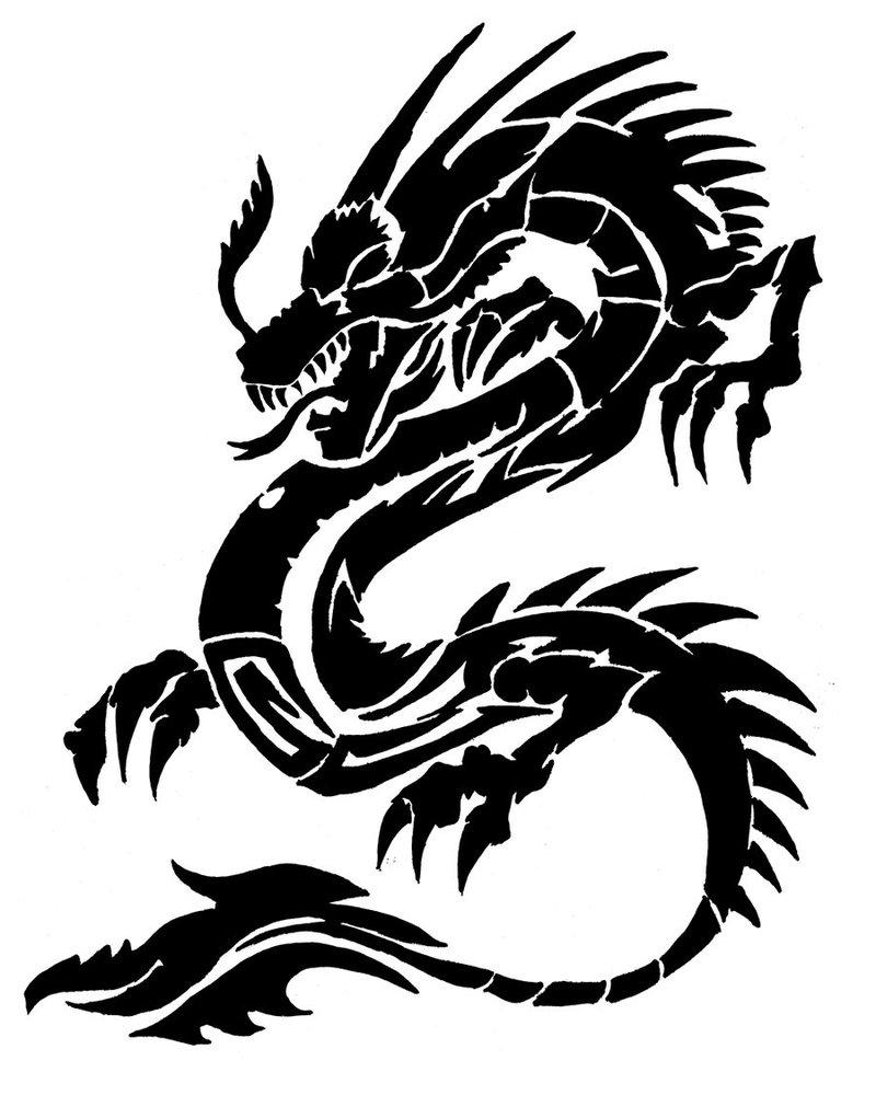 Clip Art Chinese Dragon Clipart chinese dragon clipart kid best best