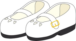 Baby Shoes Clipart   Clipart Best
