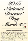 Doctors  Day 2015 Poster