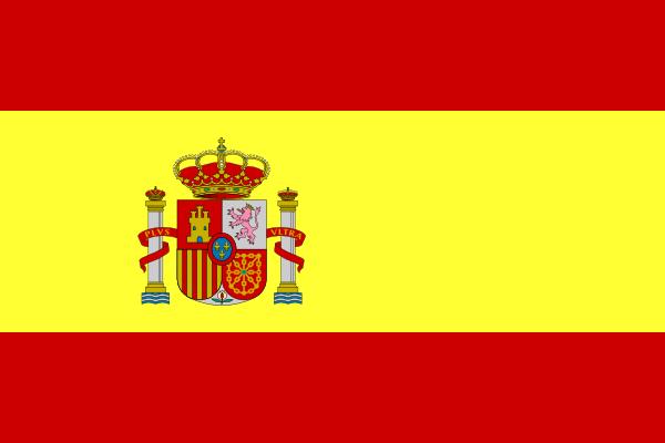 Spain Clip Art At Clker Com   Vector Clip Art Online Royalty Free