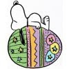 Home   Snoopy Easter Clip Art