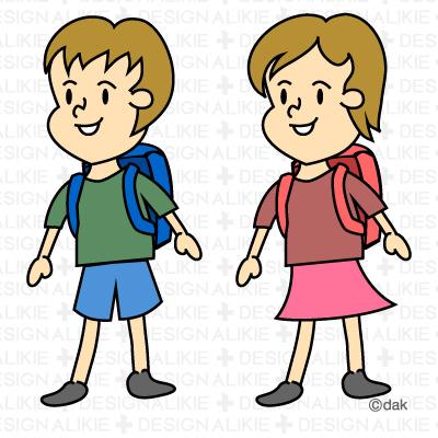 Primary School Clipart - Clipart Kid