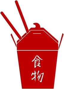 Chinese Food Clipart - Clipart Suggest
