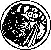 Rice Clip Art At Clker Com   Vector Clip Art Online Royalty Free