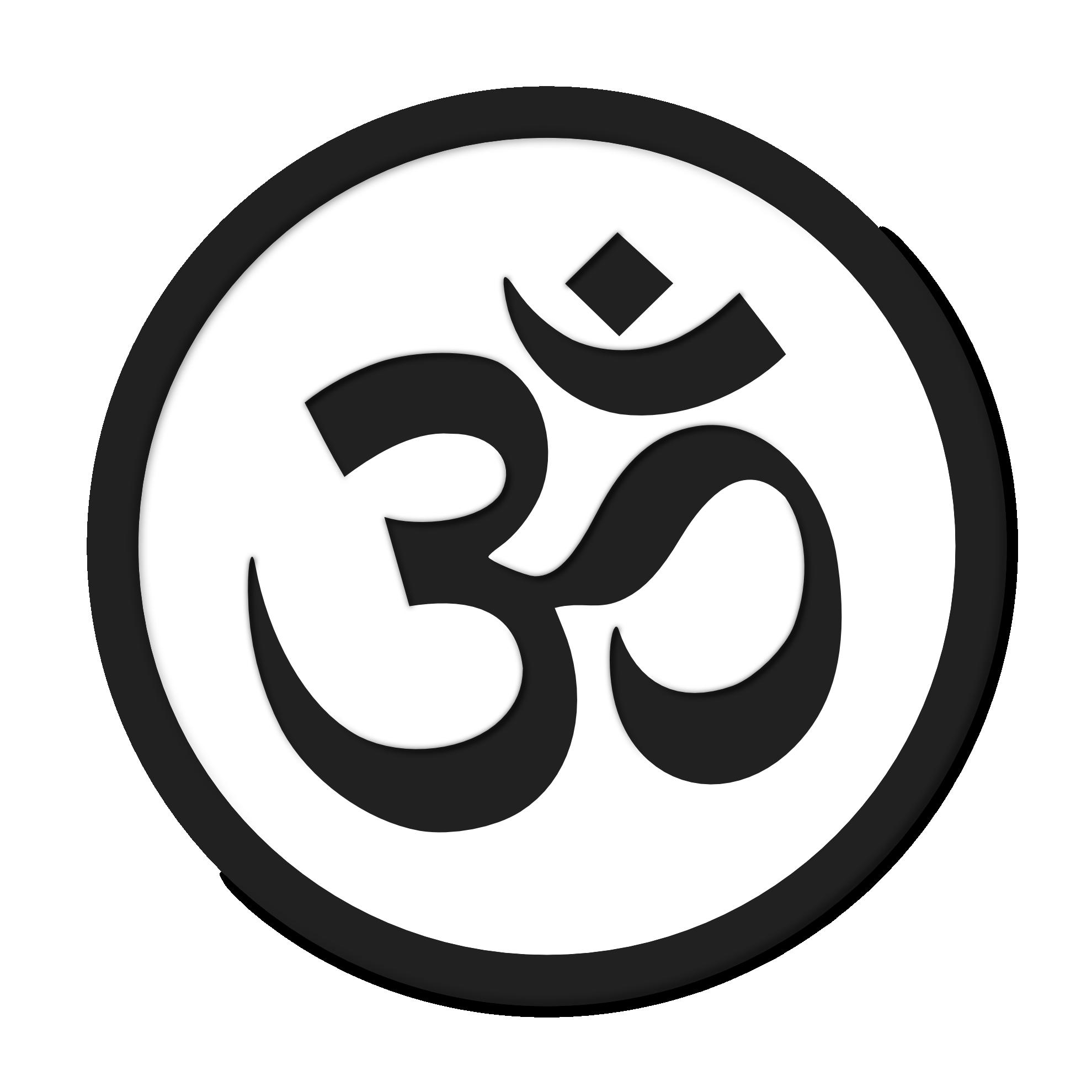 free yoga symbols clip art - photo #24
