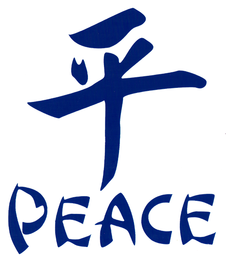 36 Chinese Symbol For Peace Free Cliparts That You Can Download To You