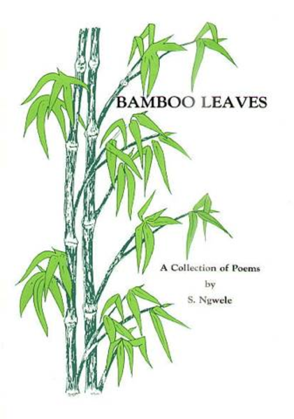 Back   Gallery For   Bamboo Leaf Clipart