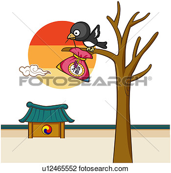 Clipart   Blessing Beginning Animal Bird Korean Magpie National