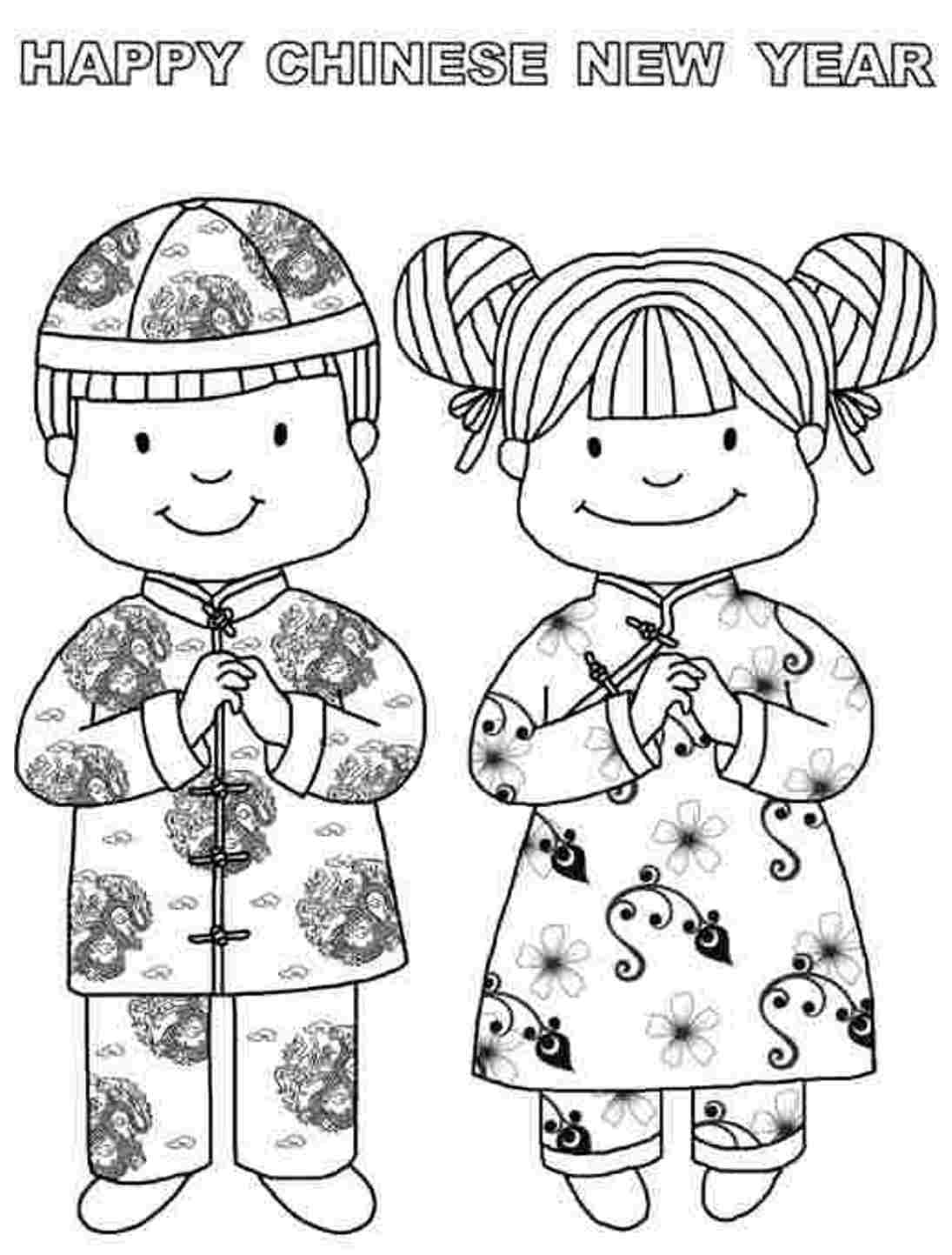 Chinese New Years Day Coloring Pages 15printablecoloring Pages