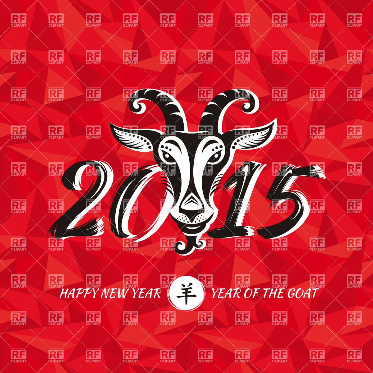 2015   Chinese New Year Greeting Card With Head Of Goat 38351 Plants