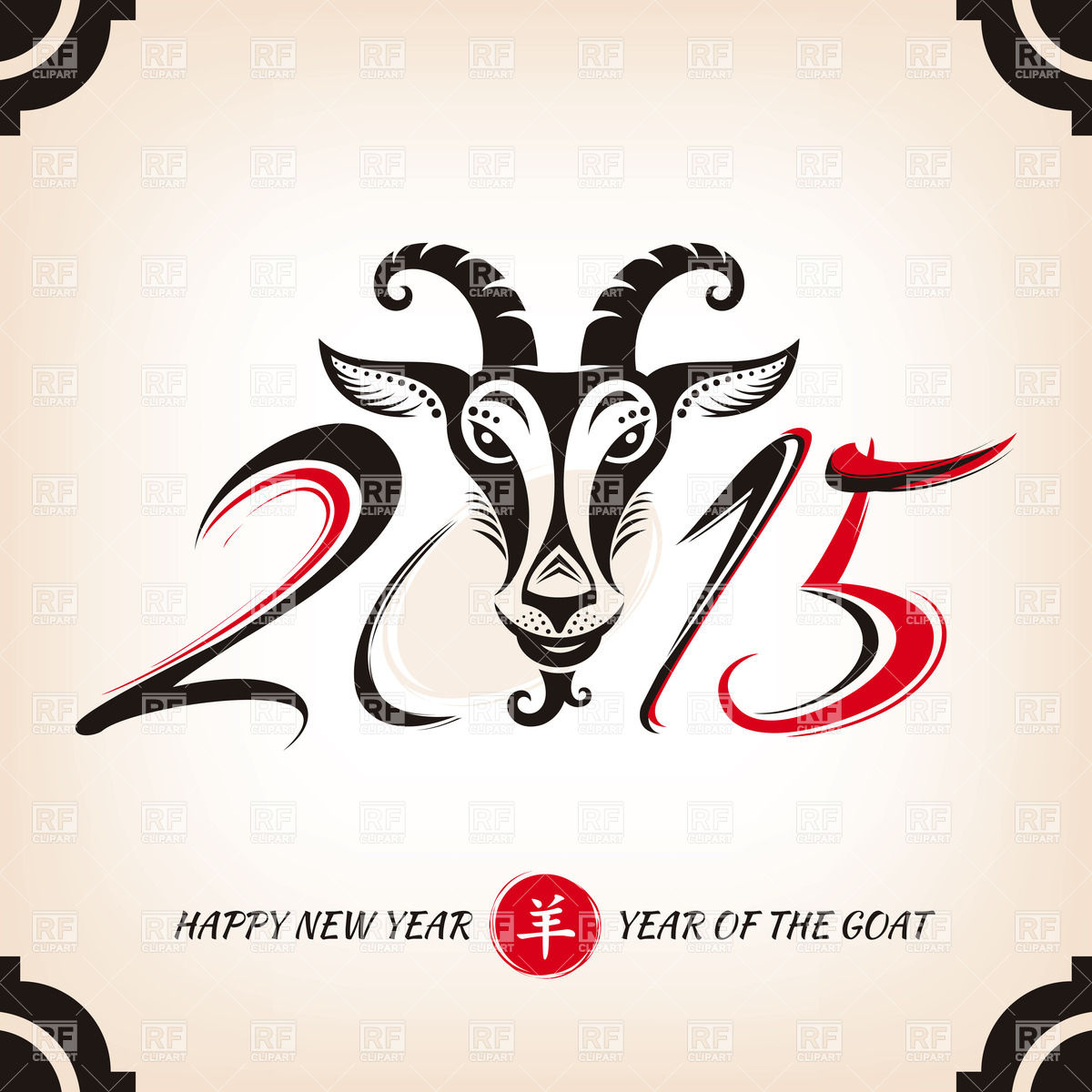Chinese New 2015 Year Greeting Card With Goat 38352 Download Royalty
