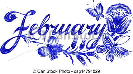 Vector   February The Name Of The Month   Stock Illustration Royalty