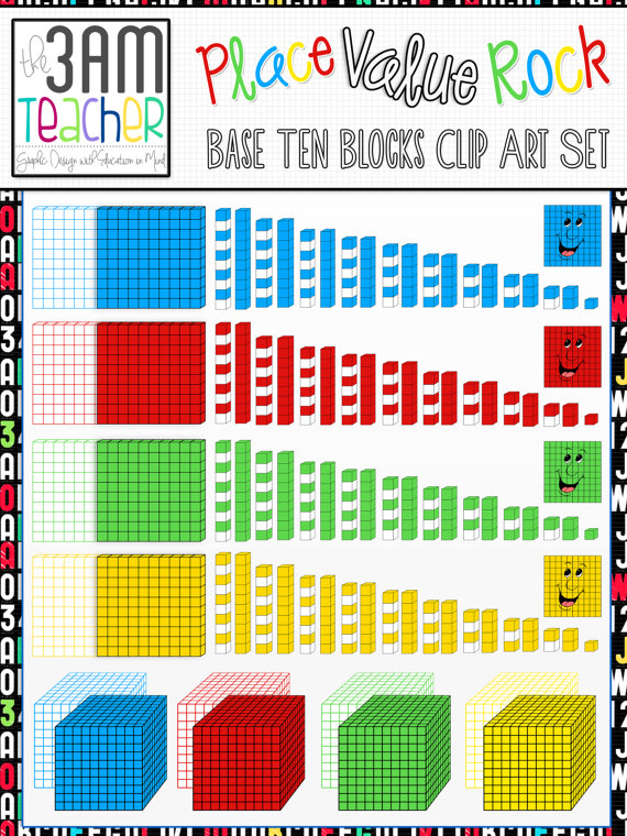 Place Value Blocks Clipart - Clipart Kid