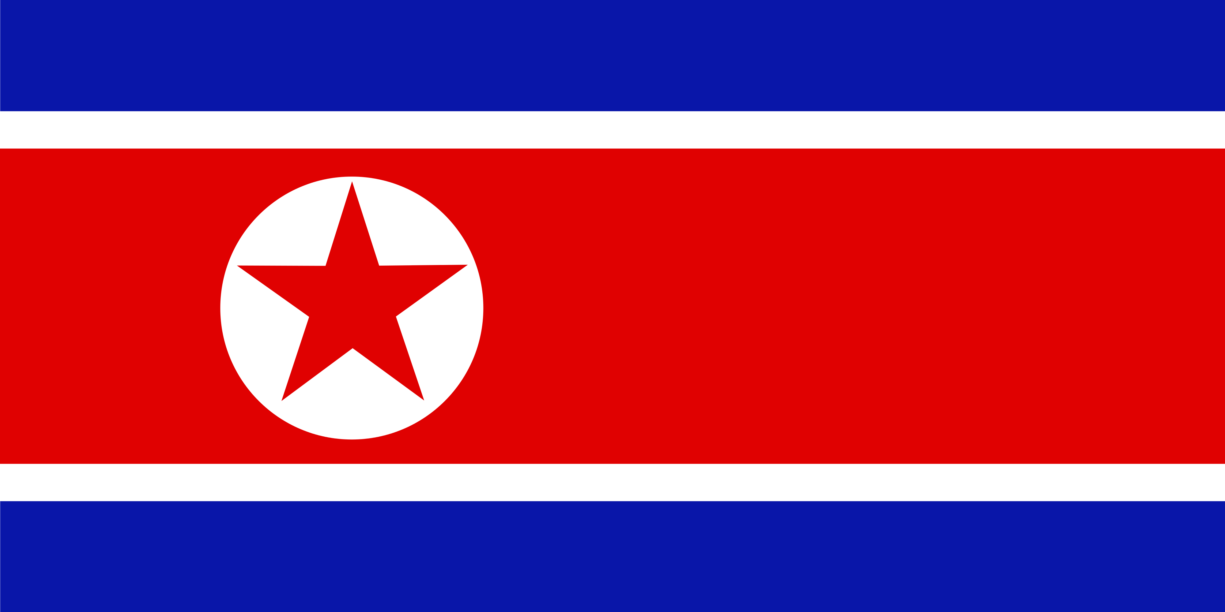 Flag Of North Korea Or Democratic People S Republic Dprk Clipart