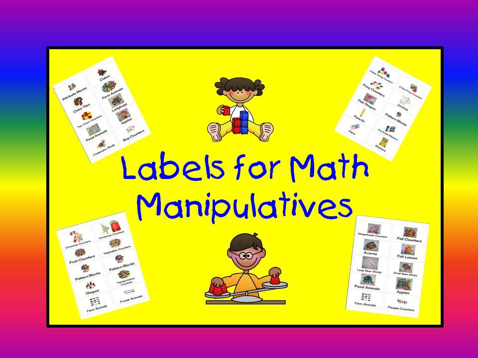 Teacher S Touch  Labels For Math Manipulatives