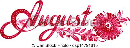 The Month   August Name Of The Month    Csp14791815   Search Clipart