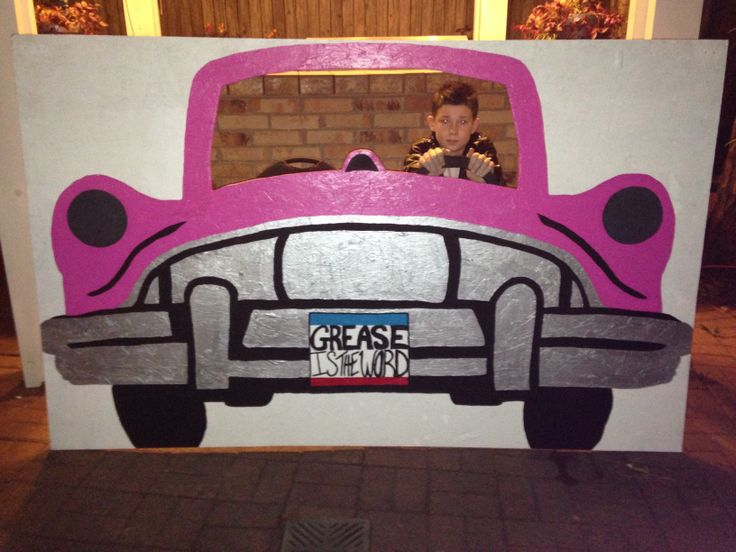 50s Car Photo Prop Grease50s Parties 50s Cars
