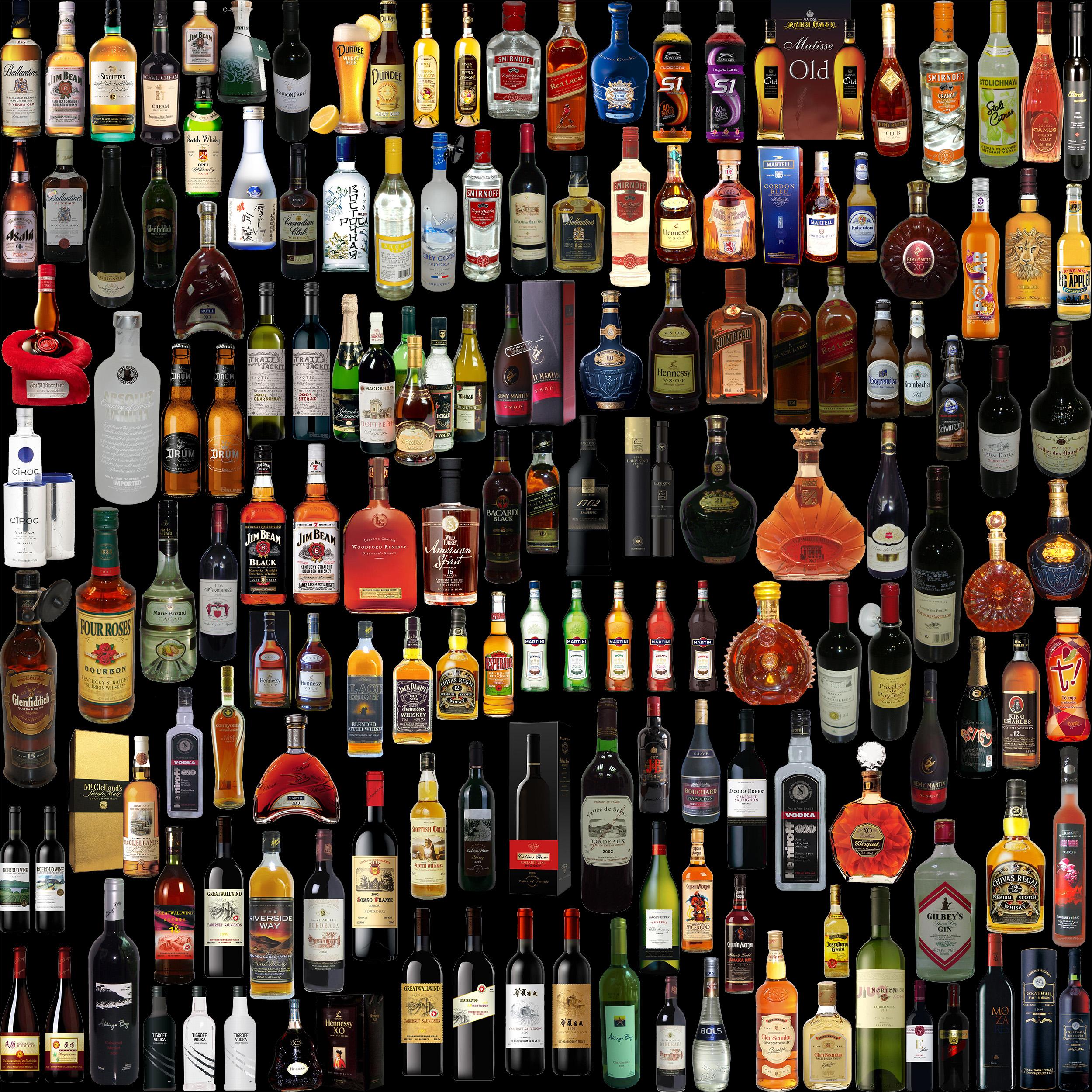 Mini Alcohol Bottle Clipart - Clipart Kid