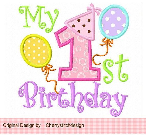 My 1st Birthday For Girls Applique  4x4 5x7 6x10 Machine Embroidery A