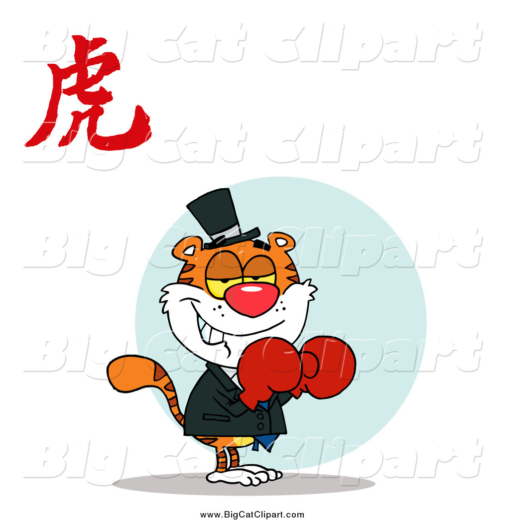 Larger Preview  Big Cat Vector Clipart Of A Boxer Tiger With A Chinese