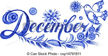 Vector   December The Name Of The Month   Stock Illustration Royalty