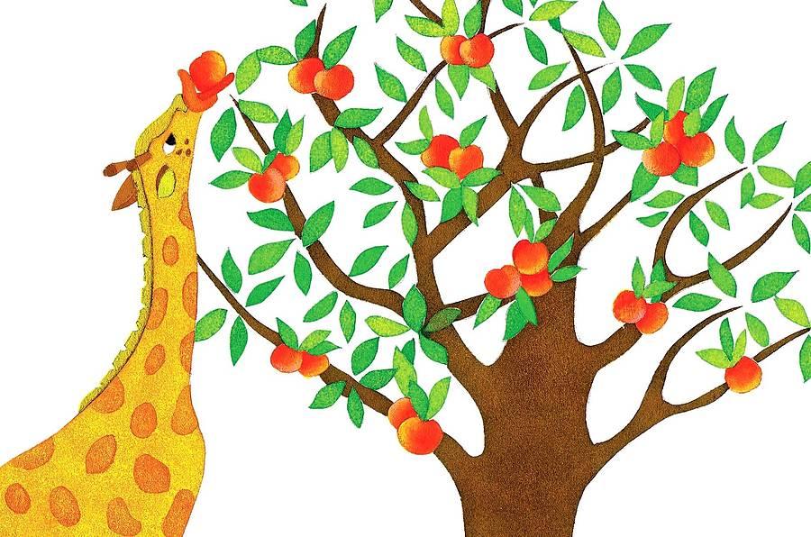 Peach Tree Clipart - Clipart Kid