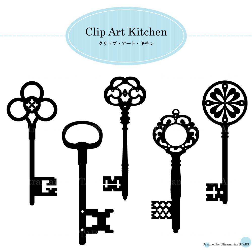 Antique Key Clipart - Clipart Suggest