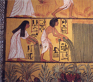 An Early Ramesside Period Mural Painting From Deir El Medina Tomb