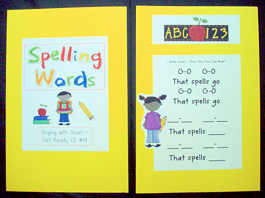 Click Here For Spelling Words Pdf