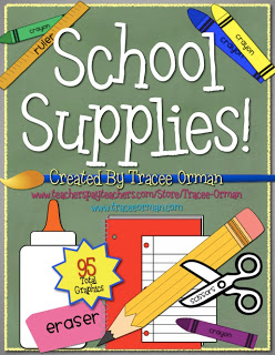 Cute School Supplies Clip Art For Commercial Use
