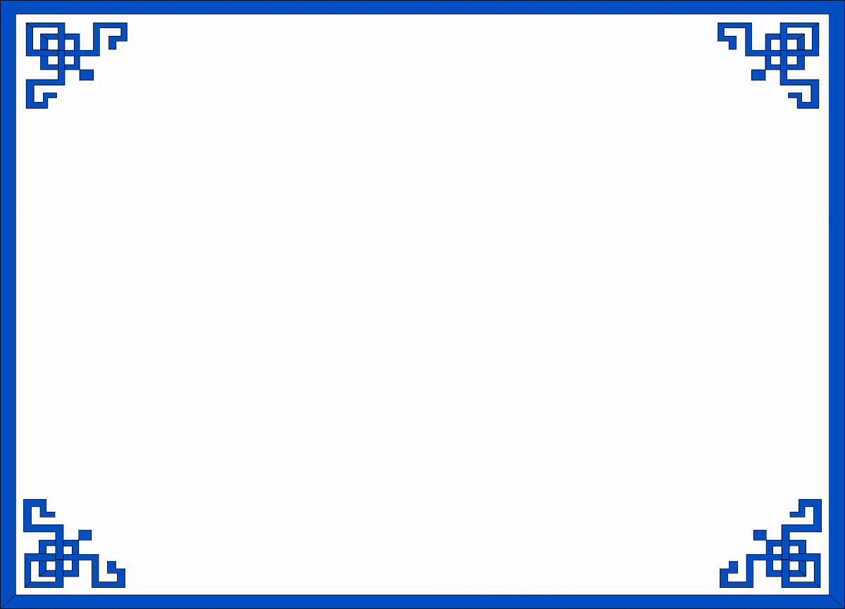 24 Blue Page Border Free Cliparts That You Can Download To You
