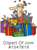 Selfish Clipart Gifts Clipart Illustration