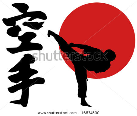 There Is 39 Animated Karate   Free Cliparts All Used For Free