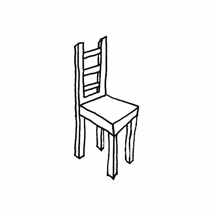 Clip Art Black And White Chair Clipart Clipart Suggest