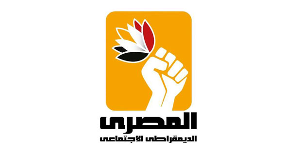 ancient egypt and social democratic party Ndp—national democratic party spa dramatic changes in economic and social policy since the 1950s the rise of egypt's workers.