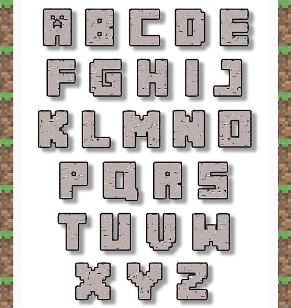 Minecraft Minecraft Cakes For Boys Fonts Clipart Minecraft Diy